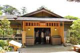 The Shigure-tei Teahouse in the Kenroku-en Garden in Kanazawa