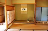 Inside the Shigure-tei Teahouse in the Kenroku-en Garden in Kanazawa