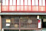 Chaya Bijin  - a beauty store in the Higashi Chaya (Geisha) District of Kanazawa