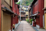 These buildings apparently are residences. Perhaps the building with a sign in front is a shop - Higashi Chaya (Geisha) District