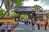 Judy, John (left of Judy), Sallie (right of Judy) & schoolgirls (left side) at the entrance gate to the Golden Pavilion in Kyoto