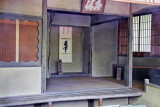 The Sekka-tei Teahouse was added to the Golden Pavilion complex (Rokuon-ji) during the Edo Period (early 1600's to mid 1800's).