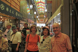 Judy, Sallie and John in the busy Nishiki Market in Kyoto