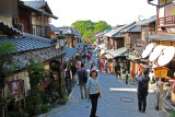 Judy on traditional Ninen-zaka and Sannen-zaka (contiguous streets) in Kyoto
