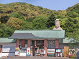 Entrance to the Ryozen Kannon War Memorial in Kyoto -  the Higashiyama Mountains are in the background