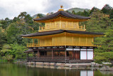 Close-up of the Golden Pavilion at the Kyokochi Pond - in Kyoto