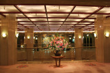 The lobby of the ANA Crowne Plaza Hotel - we stayed at this hotel in Kyoto