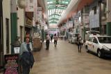 Judy in the Teramachi Shopping Arcade before the stores opened - some of the stores were being resupplied - in downtown Kyoto