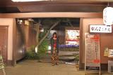 Judy in front of Ganko Takasegawa Nijoen (restaurant) in Kyoto - our last dinner in Japan