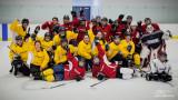 La Soirée du Hockey : Équipes Radiologie CSL
