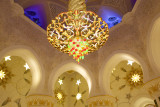 Chandelier, Abu Dhabi mosque