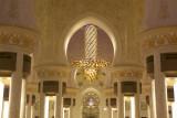 Interior symmetry