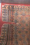Istanbul Carpet Museum or Hali Muzesi May 2014 9161.jpg