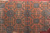 Istanbul Carpet Museum or Hali Mü�zesi May 2014 9162.jpg