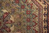 Istanbul Carpet Museum or Hali M�üzesi May 2014 9164.jpg