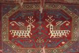 Istanbul Carpet Museum or Hali Mü�zesi May 2014 9169.jpg