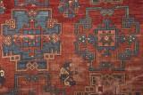 Istanbul Carpet Museum or Hali Mü�zesi May 2014 9183.jpg