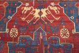 Istanbul Carpet Museum or Hali Mü�zesi May 2014 9189.jpg