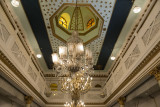 Istanbul Jewish Museum May 2014 9365.jpg