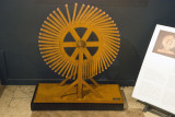 Istanbul Museum of the History of Science and Technology in Islam May 2014 9265.jpg