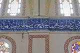 Istanbul Piyale Pasha Mosque May 2014 6744.jpg