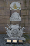 Istanbul Naval Museum May 2014 8231.jpg