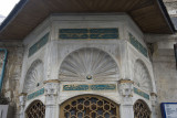 Istanbul Eminzade Haci Ahmet Pasha May 2014 6295.jpg