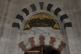 Istanbul Mihrimah Sultan Mosque May 2014 6312.jpg