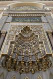 Istanbul Bezm-i Alem Valide Sultan mosque May 2014 8691.jpg