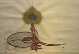 Istanbul Sakip Sabanci Museum May 2014 8810.jpg
