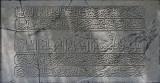 Bursa Islamic Art Museum May 2014 7270.jpg