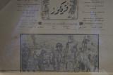 Bursa Karagoz Museum May 2014 7528.jpg