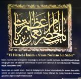 Bursa Ulu Camii May 2014 6821.jpg