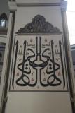 Bursa Ulu Camii May 2014 7616.jpg