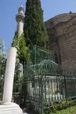 Bursa Emir Sultan Camii May 2014 7071.jpg
