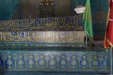 Bursa Green Tomb May 2014 7462.jpg