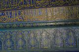 Bursa Green Tomb May 2014 7475.jpg