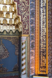 Bursa Hudavendigar Mosque May 2014 7568.jpg