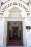 Bursa Hudavendigar Mosque May 2014 7573.jpg