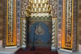 Bursa Hudavendigar Mosque May 2014 7591.jpg