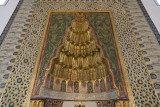Bursa Gazi Orhan Mosque May 2014 7207.jpg