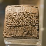 Ankara Anatolian Civilizations Museum september 2014 1414.jpg