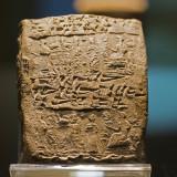 Ankara Anatolian Civilizations Museum september 2014 1418.jpg