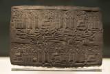 Ankara Anatolian Civilizations Museum september 2014 1431.jpg