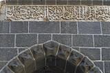 Diyarbakir Mesudiye Medresesi september 2014 3662.jpg