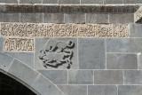 Diyarbakir Ulu Camii september 2014 3626.jpg