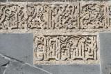 Diyarbakir Ulu Camii september 2014 3627.jpg