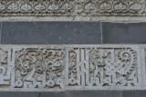 Diyarbakir Ulu Camii september 2014 3657.jpg