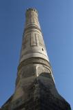 Diyarbakir Safa Parli Camii september 2014 3848.jpg