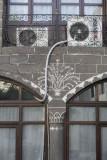 Diyarbakir old house Culture Directorate september 2014 1023.jpg